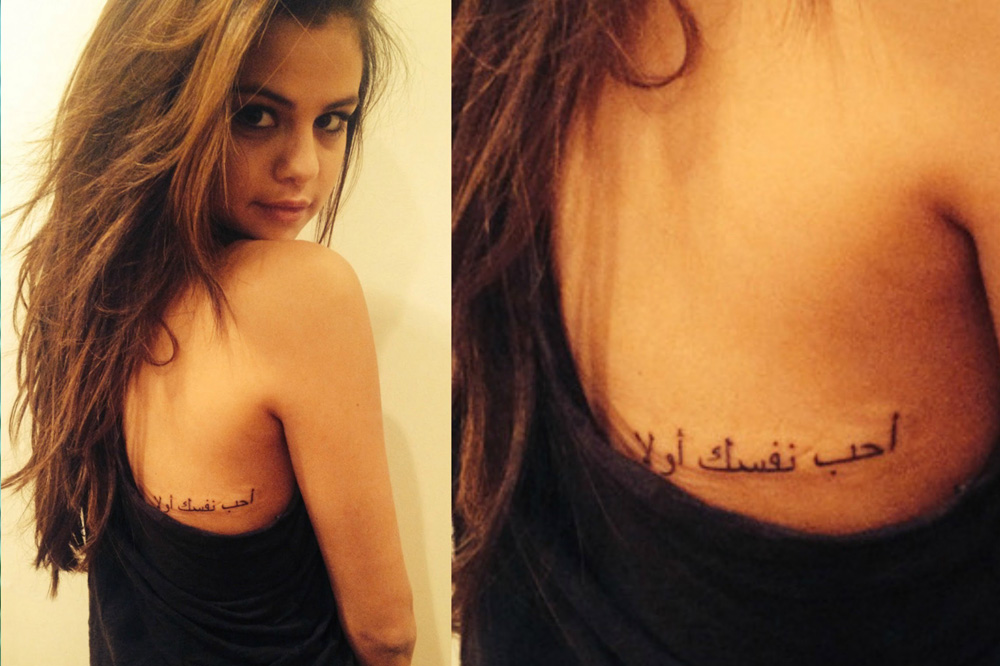 8 Celebrities With Arabic Tattoos About Her Ideas And Designs