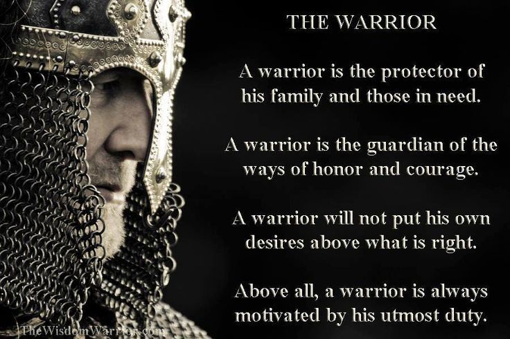 Police Warrior Quotes Quotesgram Ideas And Designs