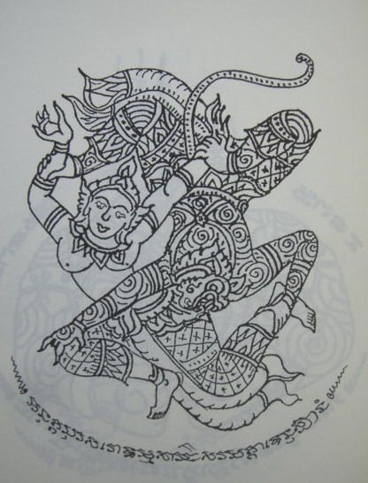 55 Best Khmer Warrior Tattoos Images On Pinterest Tattoo Ideas And Designs