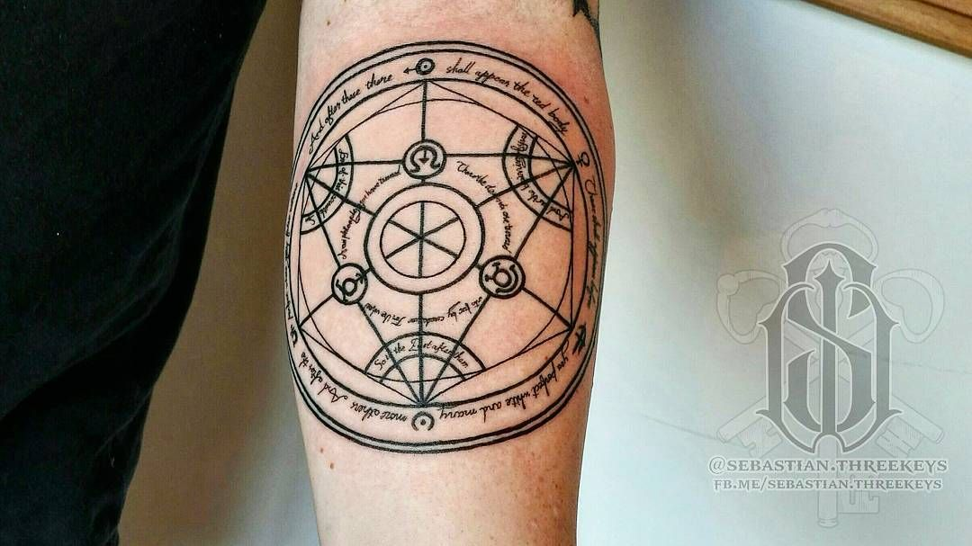 Wicked Fun Fullmetal Alchemist Tattoo From The Other Day Ideas And Designs