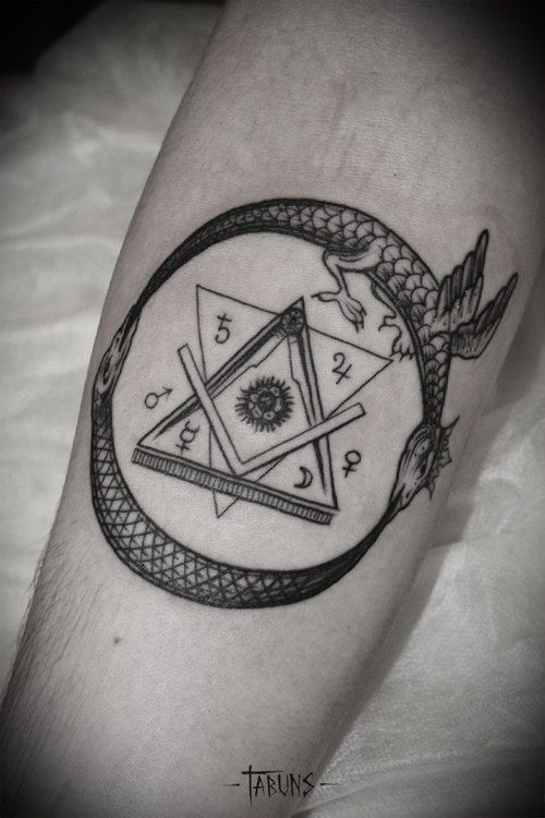 25 Best Ideas About Alchemy Tattoo On Pinterest Alchemy Ideas And Designs