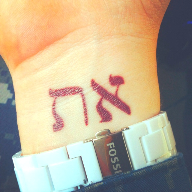 188 Best Images About Tattoo Judaica On Pinterest Ideas And Designs