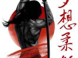 Samurai-tattoo design ideas