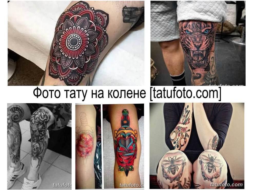 тату на колене фото рисунков особенности эскизы и значение