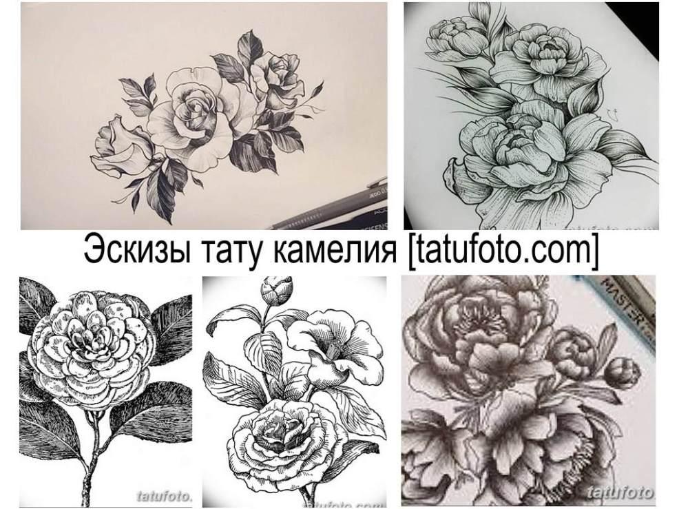 эскизы тату камелия коллекция рисунков для тату фото и значение
