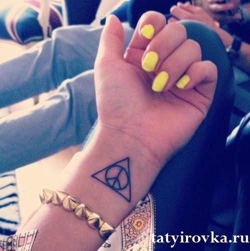 Тату-треугольник-и-их-значение-1
