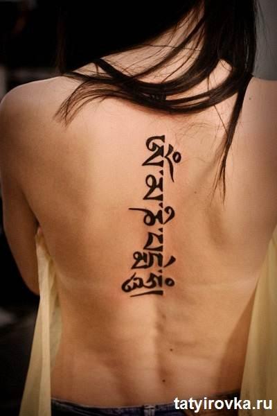 Тату-иероглифы-и-их-значение-9
