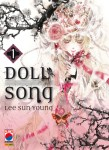 doll song