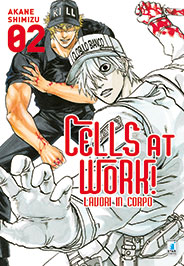 CellsAtWork2