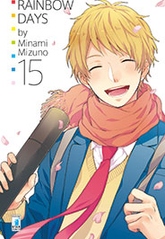 RainbowDays15