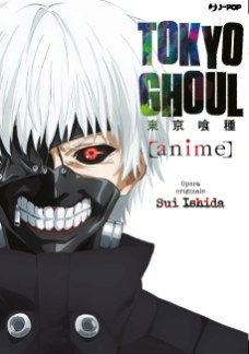 TOKYO GHOUL ANIME BOOK