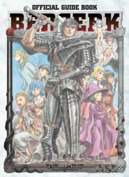 berserk official guide