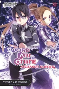 sword art online alicization running