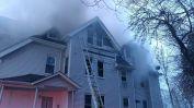 (Courtesy Photo Taunton Fire Department)