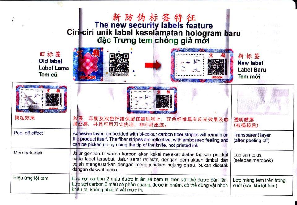 Сертификат оригинального Самюн Ван