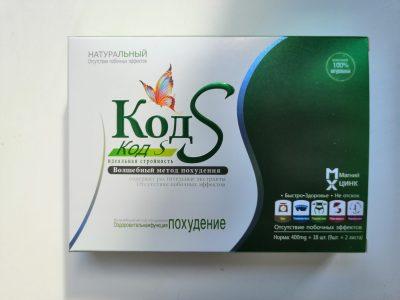 Kod S капсулы для похудения 36 фото