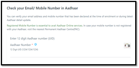 Check Your Mobile Number In Aadhar