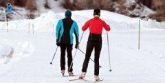 návod ako sa obliecť na lyžovačku