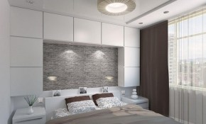 25 Tips And Photos For Decorating A Modern Master Bedroom regarding 15 Some of the Coolest Concepts of How to Makeover How To Decorate A Modern Bedroom