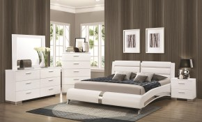 Beds Co Furniture Contemporary Bedroom Suite Co 300345 regarding 13 Clever Ways How to Craft Modern Bedroom Sets Queen