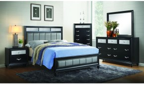 Black Modern Bedroom Set Stage Design Miami Furniture Store regarding Black Modern Bedroom Set