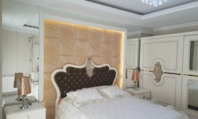 China Decorative Leather 3d Board For Modern Bedroom Wall Decor throughout Modern Bedroom Wall Decor