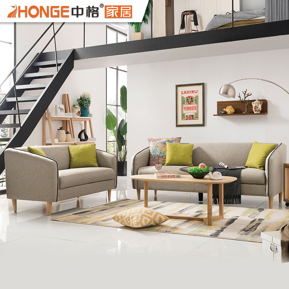 Living Room Furniture Sectional Fabric Modern Simple Wooden Sofa Set inside 10 Genius Concepts of How to Makeover Modern Sofa Set Designs For Living Room