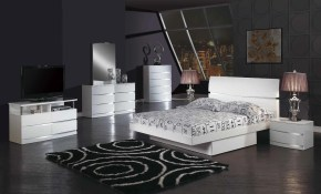 Modern Bedroom Furniture Sets Sale Bedroom Inspirational King with Modern King Size Bedroom Set