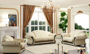 Versace Cleopatra Cream Italian Top Grain Leather Beige Living Room intended for Cream Living Room Set