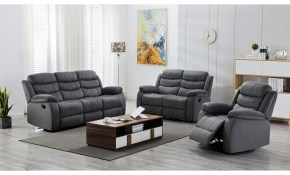 Medved 2 Piece Suede Reclining Living Room Set intended for 14 Awesome Ways How to Craft Suede Living Room Sets