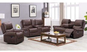 Recliner Sofa Living Room Set Reclining Couch Sofa Chair Leather Loveseat 3 Seater Home Theater Seating Manual Recliner Motion For Home Furniture intended for Chair Set For Living Room