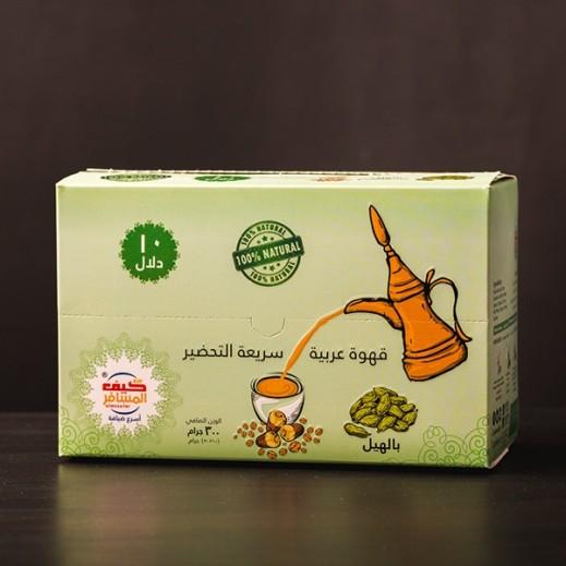افضل قهوة عربية سريعة التحضير