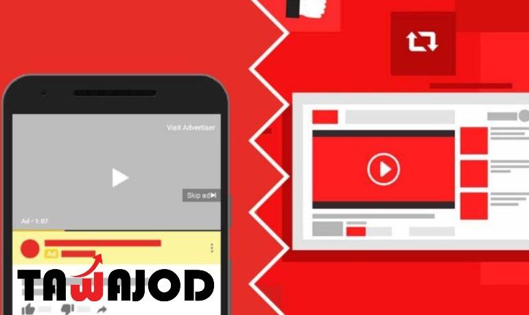 طريقة انشاء اعلانات اليوتيوب
