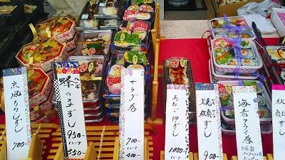 Go To Eatキャンペーン、11月上旬より利用できます!