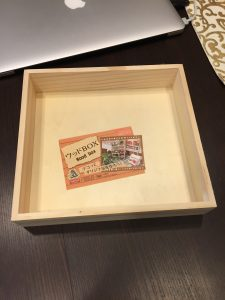 8x9 inch wooden box from Daiso.