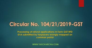 Circular No. 104/23/2019-GST