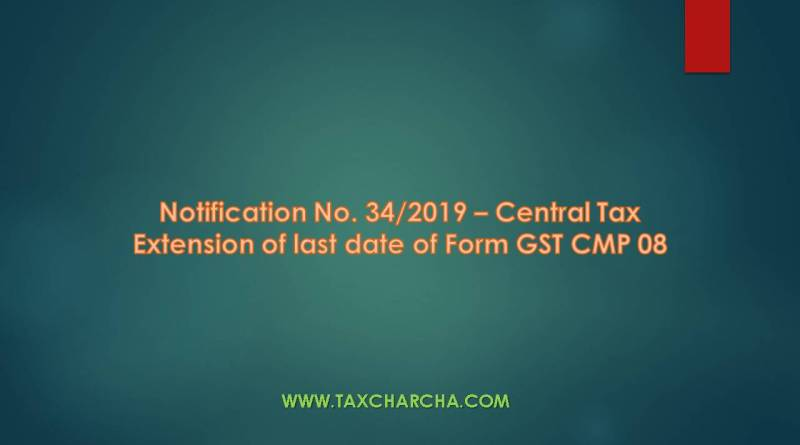 extension of Form CMP 08