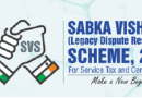 FAQs on Sabka Vishwas Scheme