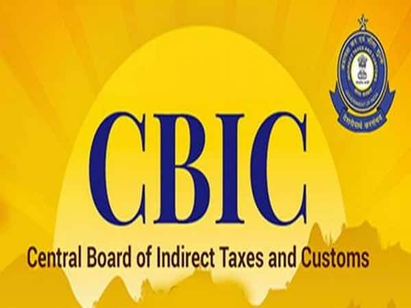 CBIC HAS LAUNCHED THE E-OFFICE APPLICATION