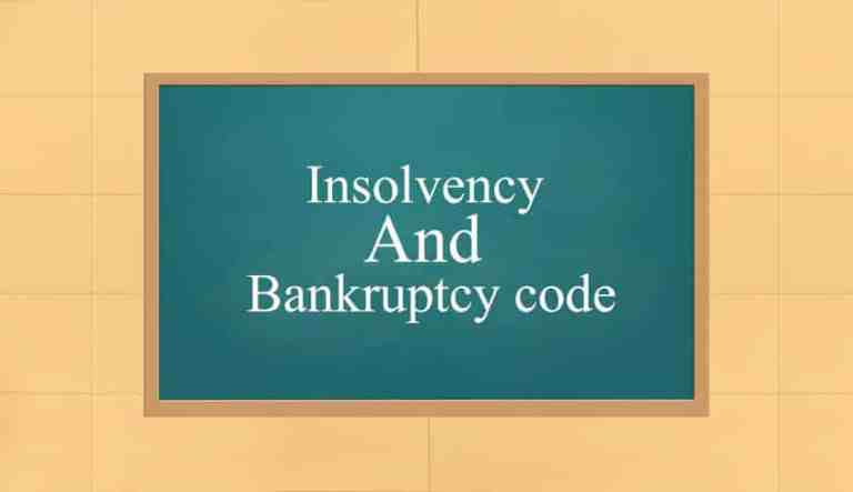 RAJYA SABHA PASSES INSOLVENCY AND BANKRUPTCY CODE (2nd Amendment) BILL, TEMPORARILY SUSPENDING INITIATION OF CORPORATE INSOLVENCY RESOLUTION PROCESS