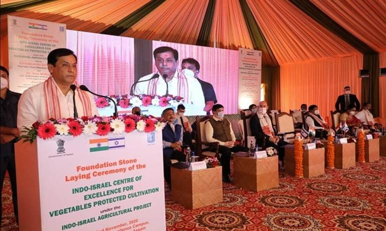 Assam CM lays foundation stone of Indo-Israeli Centre of Excellence for Vegetables Protected Cultivation near Guwahati