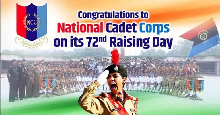 National Cadet Corps celebrate its Raising Day