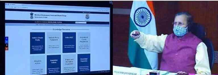 India Climate Change Knowledge Portal launched by Union Environment Minister