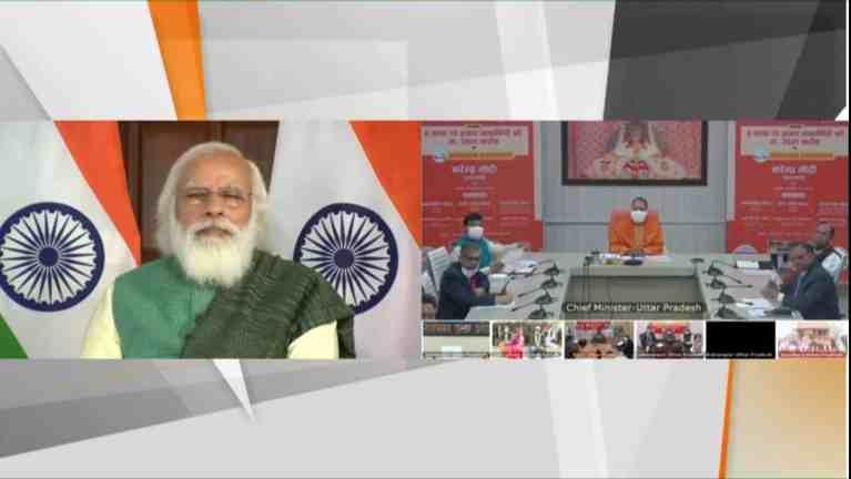 PM Modi realeas financial assistance under PMAY-Gramin for beneficiaries in Uttar Pradesh