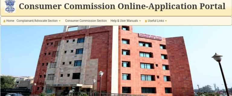 E- Dakhil portal for consumer grievance redressal is now operational in 15 states and Union Territories