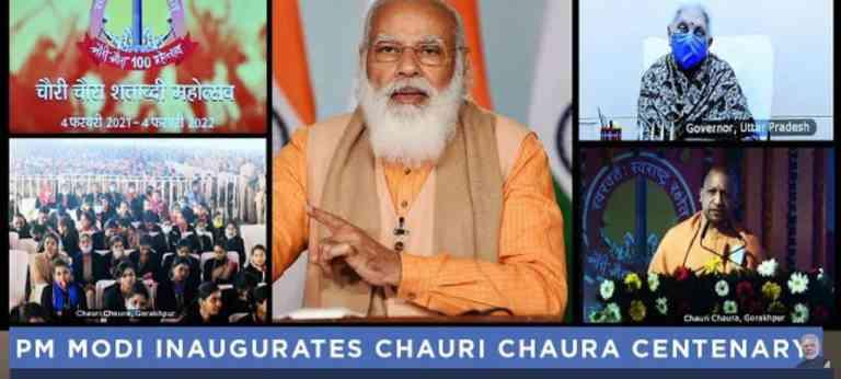PM Modi addressed Chauri Chaura centenary celebrations