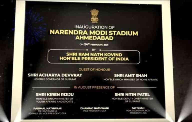President Ram Nath Kovind inaugurated world's largest Cricket Stadium at Motera in Ahmedabad