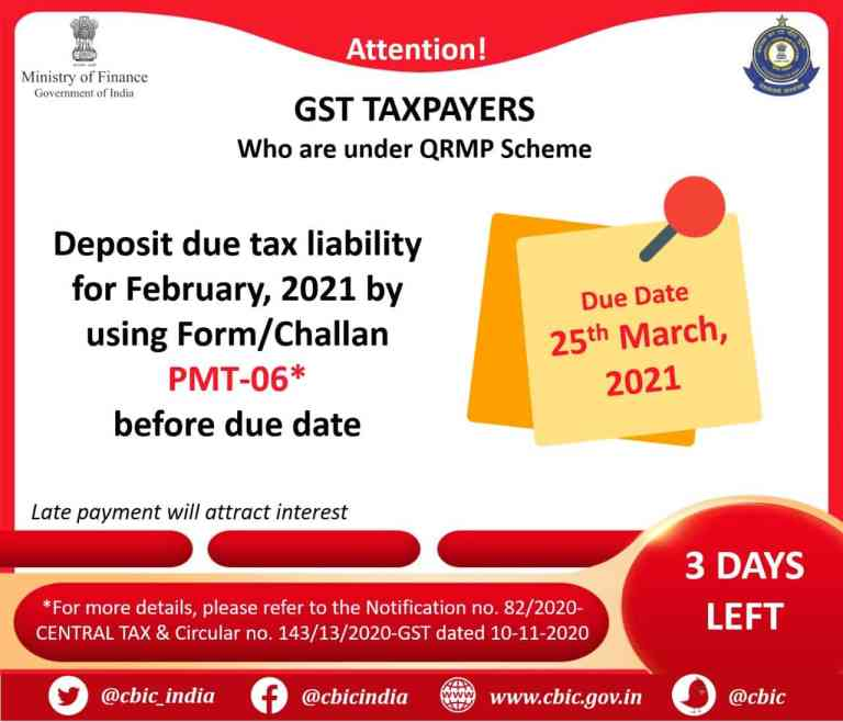 Attention GST Taxpayers who are under QRMP Scheme!