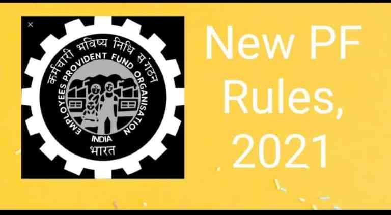 New PF RULES, 2021