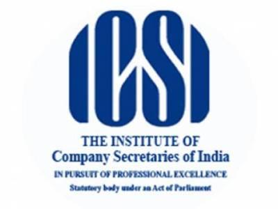 ICSI UPDATE